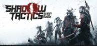 Shadow Tactics: Blades of the Shogun-75% OFF
