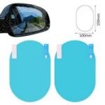 Car Rearview Mirror Protective Film – 2PCS